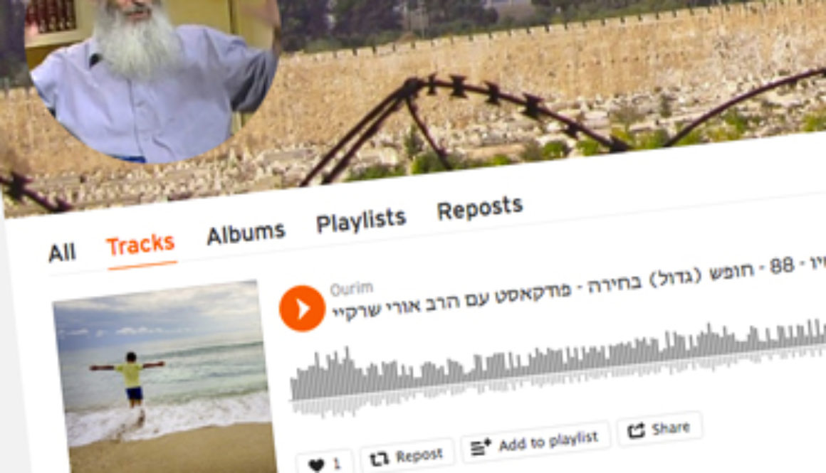 Rabbi_Podcast_s