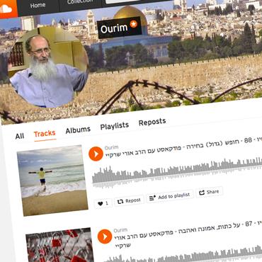 Rabbi_Podcast_s